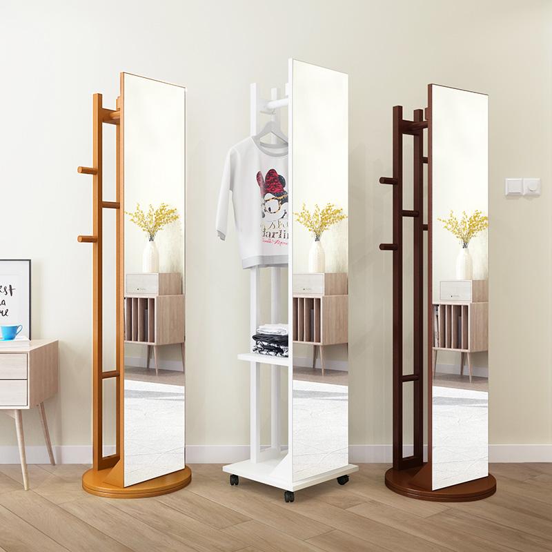越茂穿衣镜落地全身镜旋转实木现代简约卧室客厅移动收纳家用镜子