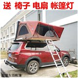 Increase vehicle-side tents 3-7 people outdoor self-driving camping car-side tents off the ground roof tents