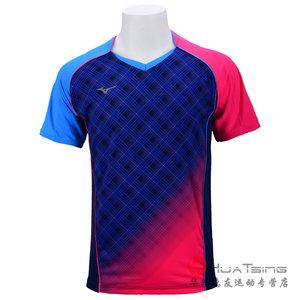 MIZUNO美津浓乒乓球服装82CT7508男女速干运动服短袖球衣7510