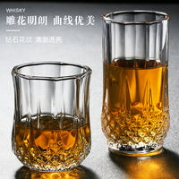 Household glass cup set European whiskey glass diamond wine glass beer glass spirit wine glass wine