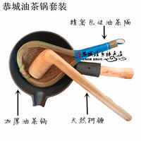 New Guilin Gongcheng oil tea pot stepless thermostat electric stove oil tea tool full set of iron shelf rubber sleeve