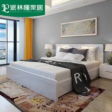 派林隆 现代简约 板式高箱床1.5米1.8米双人床烤漆床储物床