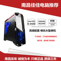 DIY整机mini台式HTPC微型组装商务电脑I5I7迷你主机家用办公酷睿