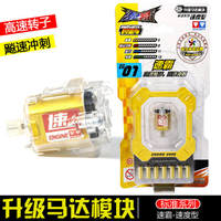 Audi double drill zero speed hegemony super dimension four-wheel drive accessories toy Liba motor speedmaster motor battery module