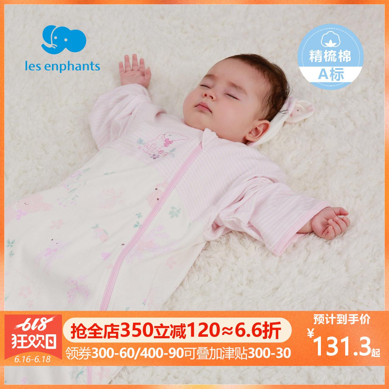 丽婴房寝具儿童睡袋春秋款男女宝卡通睡袋儿童7分袖抱抱防踢睡袋