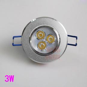 LED射灯3W 酒吧ktv彩色小射灯筒灯6-7公分开孔 全套天花灯 牛眼灯