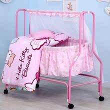 婴儿摇床摇篮床小摇床秋千式吊床宝宝摇篮床新生儿睡篮吊床带滚轮