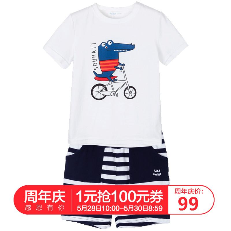 水孩儿童装男童短袖短裤两件套夏印花运动套装男 AAXXL361