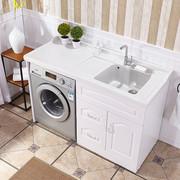 实木高低盆全自动洗衣柜阳台组合柜带搓板包邮洗衣台洗衣机柜