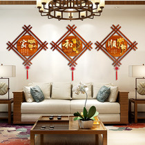 New Chinese Dongyang wood carving Xuan Guan corridor living room hanging painting wood wood wall-mounted restaurant embossed decorative painting