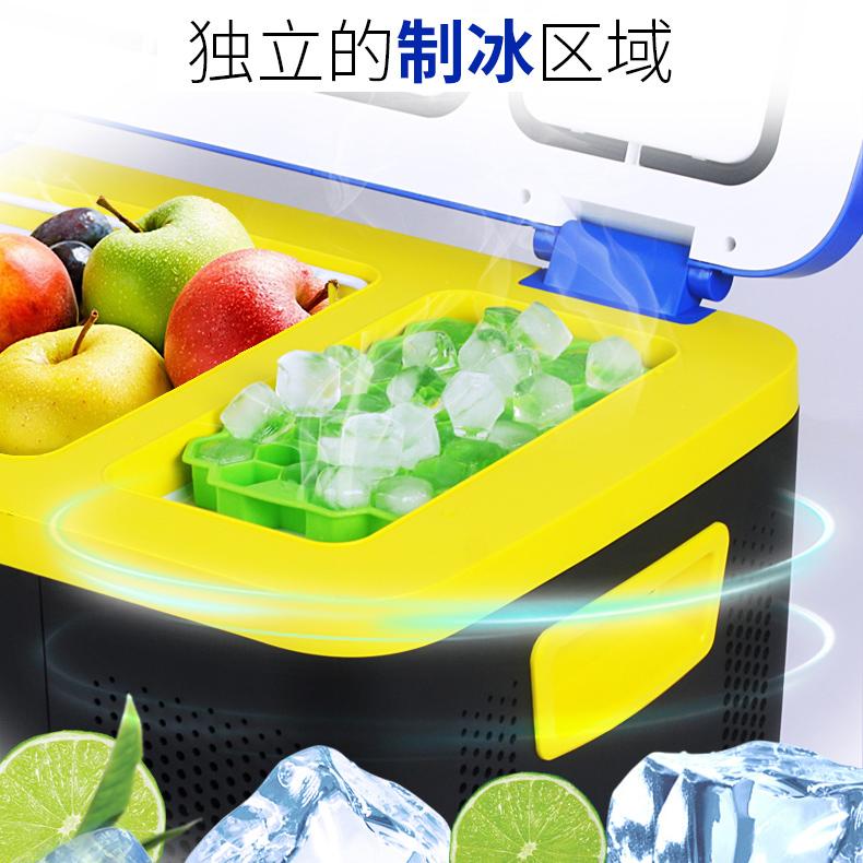 米其林车载冰箱压缩机制冷车家两用冷冻冷暖箱小型12V汽车用冰箱