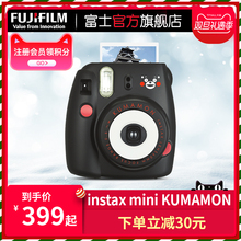 [下单减30]富士instax mini8 KUMAMON熊本熊一次成像相机立拍立得