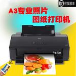 愛普生EP4004彩色a3+噴墨照片相片6六色打印機1430W連供1390L1800