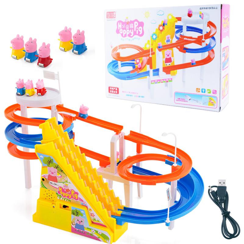 佩琦猪爬楼梯小火车上楼梯小贝猪轨道车佩琪妹滑滑梯儿童电动玩具
