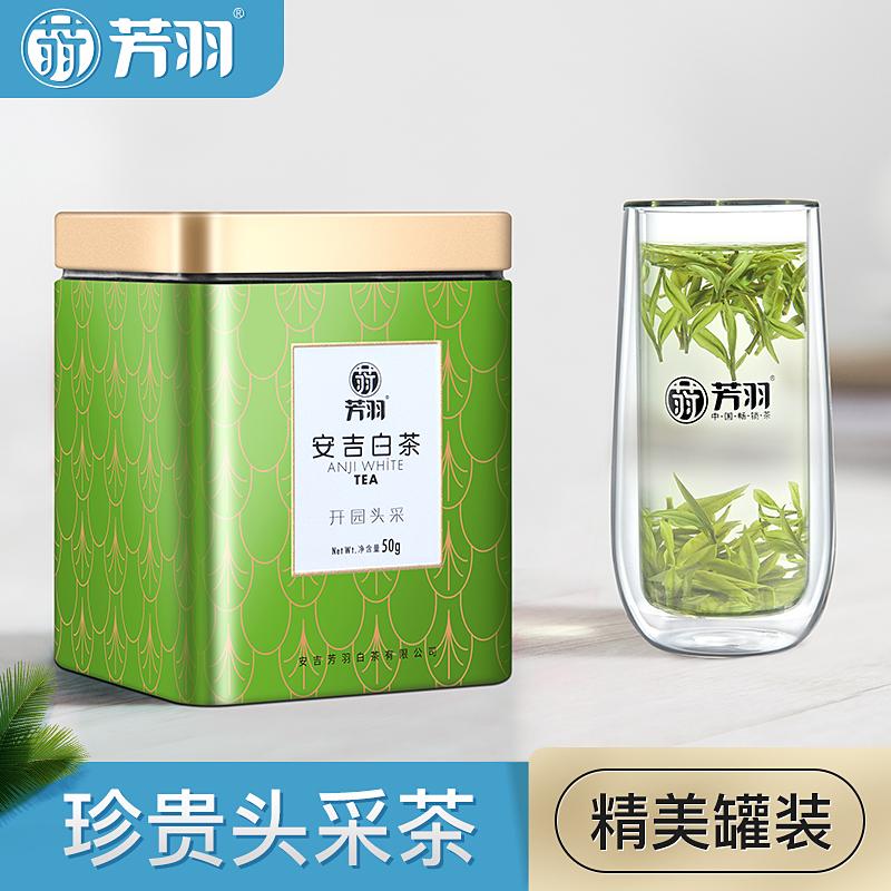 Белый чай Анжи Артикул 527592716615