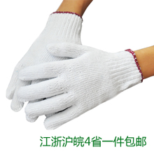 Special yarn gloves 600/700/800g cotton yarn gloves Army gloves working labor protection gloves