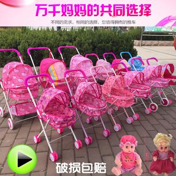 儿童玩具推车娃娃女童女孩过家家玩具手推车玩具婴儿宝宝小推车
