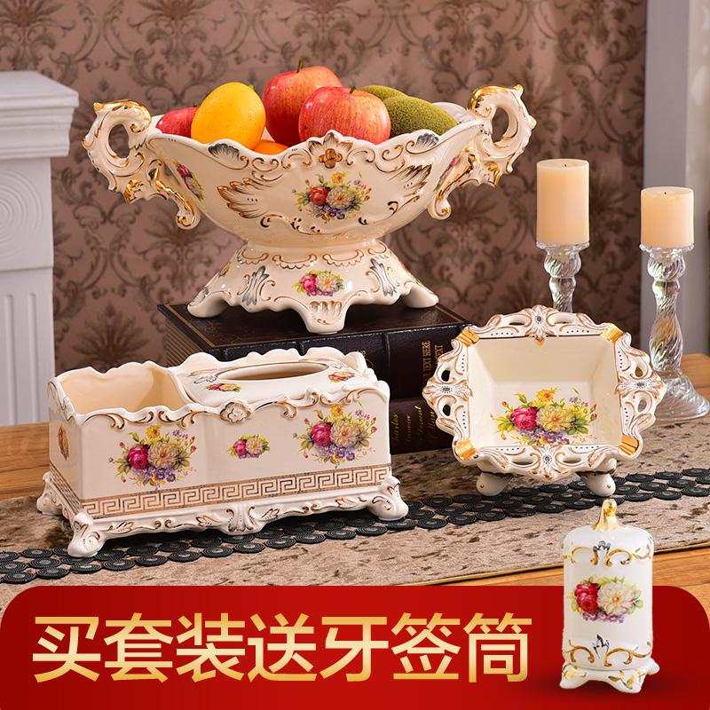 瓷果盘欧式奢华
