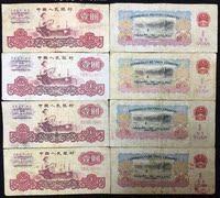 旧版第三版人民币拖拉机1元一元壹元纸币收藏流通品钱真币保真