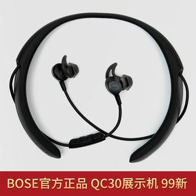 BOSEEQuietControl无线运动蓝牙入耳机挂脖式消降噪耳麦博士QC30