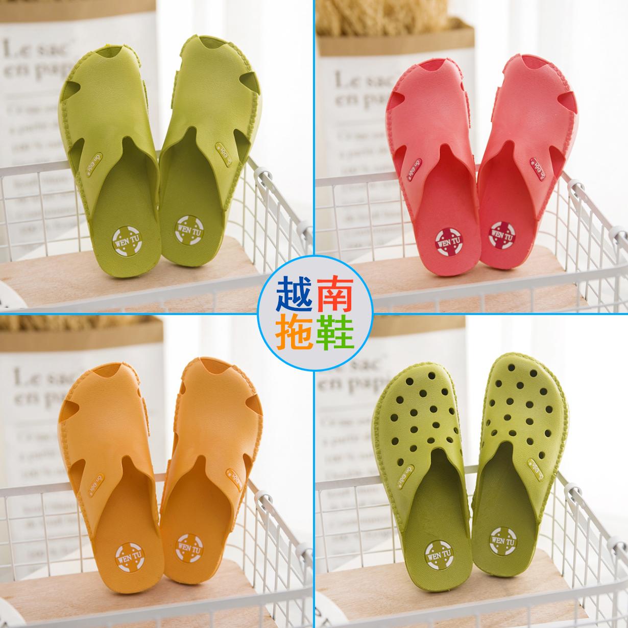 越南凉鞋女夏季ONDOT/温突不臭脚柔软乳胶拖鞋包头沙滩橡胶洞洞鞋