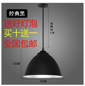 简约吊灯工业风创意个性现代工矿灯罩吧台单头餐厅美发店办公室灯