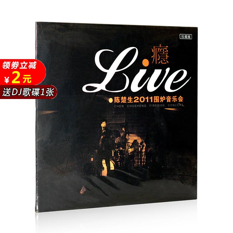 �� ��妤��� �寸���充�浼�  CD+DVD 涓�杈�姝g�� ��绮剧�姝�璇��� ������