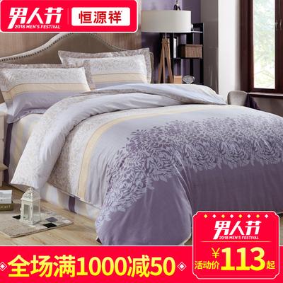 床上纯棉斜纹被套怎么样