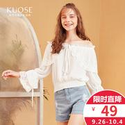【限时直降】阔色2018秋季新款韩版女装学生蕾丝上衣遮肚子雪纺衫