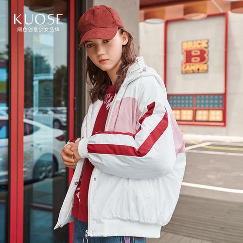 阔色2018秋冬新款韩版女学生撞色宽松棒球服白色短款外套棉服