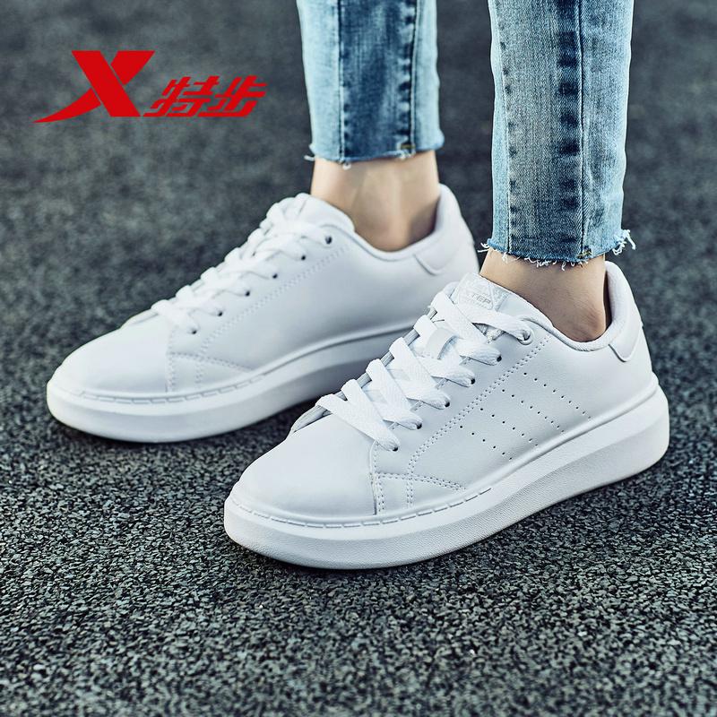 特步女子板鞋休闲女鞋正品2018新款女生小白鞋时尚防滑皮面运动鞋