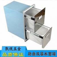 Kitchen cabinet cherry blossom embedded double rice box rice barrel rice noodle box flour box multi-function cabinet accessories