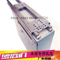 橱柜不锈钢米箱米桶防虫阻尼电子储米箱嵌入式防潮米箱厨房抽屉式