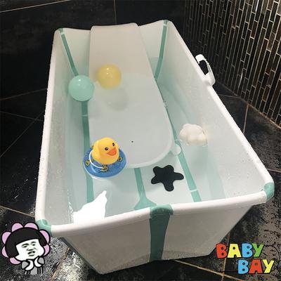 原装进口美国Stokke Flexibath 婴儿折叠浴盆 宝宝洗澡便携沐浴盆