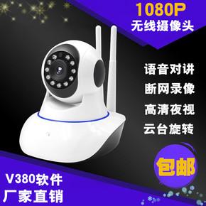 360度无线摄像头1080P高清手机家用wifi远程监控语音对讲室内监听