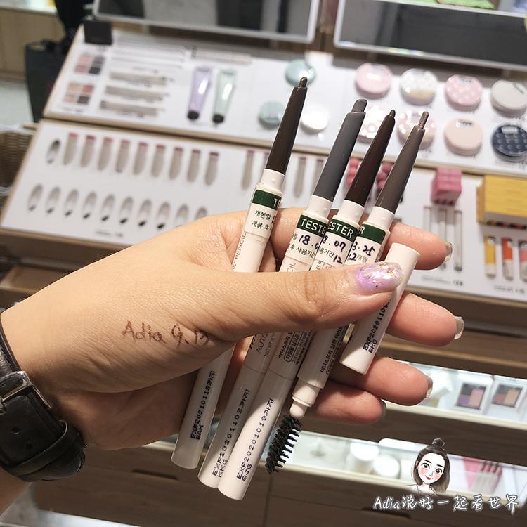 韩国免税店Innisfree悦诗风吟生机双头眉笔防水不脱色持久不晕妆