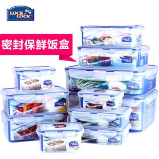 乐扣乐扣保鲜盒塑料微波炉饭盒长方形密封盒便携分隔便当盒水果盒