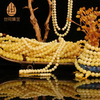 World treasures natural authentic amber beeswax chicken oil yellow white honey ore 108 beads beads necklace necklace men and women