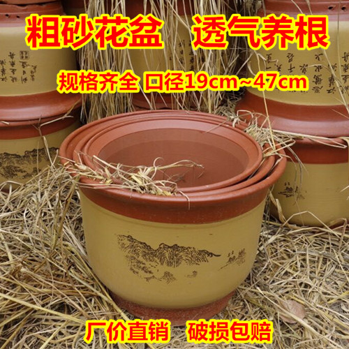 陶瓷花盆大盆景盆