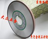 Parallel diamond wheel P125*10*32*4 flat diamond wheel diamond resin wheel