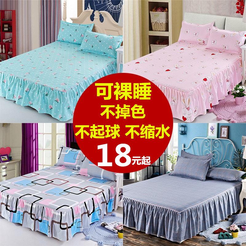 席梦思床罩床裙式床套单件床垫罩保护防尘防滑1.5m1.8米床单床笠