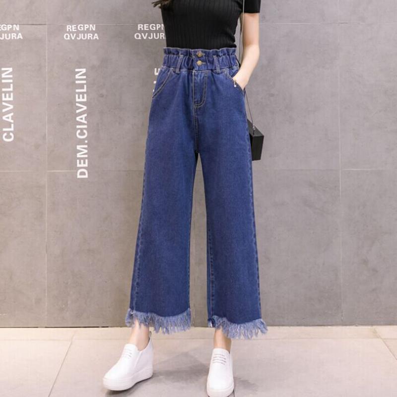 喇叭裤韩版