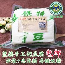 正蓝旗特产奶疙瘩牛奶酥含乳奶制品150g蒙古奶酪元上都特价