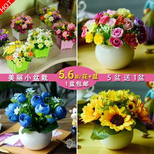 绢花干花束塑料假花仿真插花艺套装 饰品摆件摆设客厅家居小花盆栽