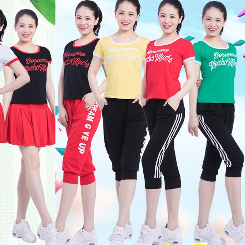 Спортивная одежда / Спортивные аксессуары Артикул 588654121387