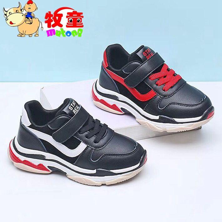 牧童童鞋2019秋新款男女童休闲鞋中大童百搭时尚跑步鞋单鞋运动鞋