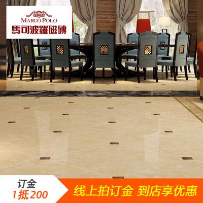 地板砖客厅马可波罗