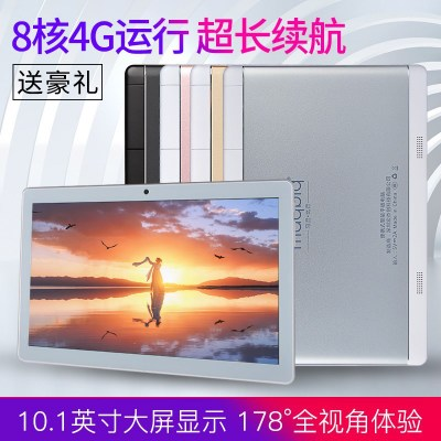 电信 4G平板电脑