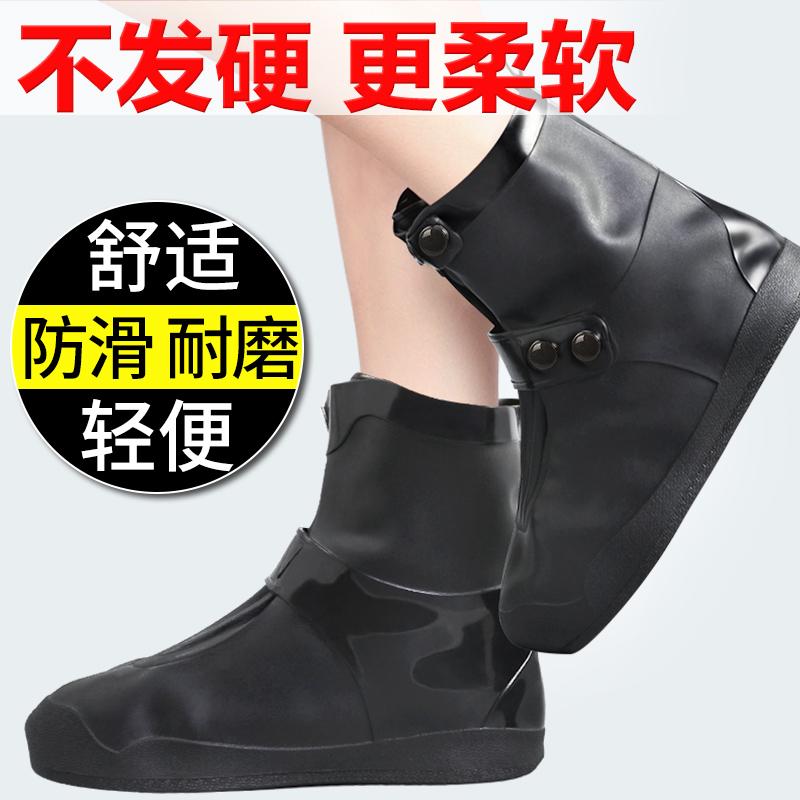 防雨鞋套防水雨天加厚防滑耐磨底成人男女儿童雨鞋套注塑硅胶鞋套