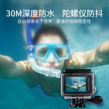 Remax/睿量 SD-02 运动摄像机4K高清防水照相机迷你水下dv浮潜水
